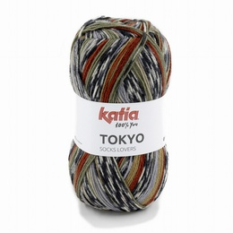 Katia Tokyo Superwash Sock Yarn Shade 80 - Brown - Green