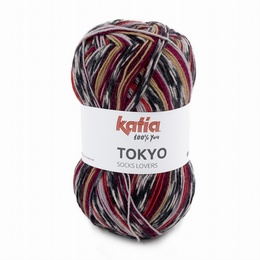 Katia Tokyo Superwash Sock Yarn Shade 81 - Red - Camel